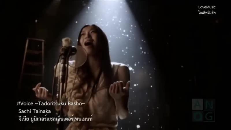 OST Судьба. Ночь схватки - Бесконечный мир клинков фильм ED