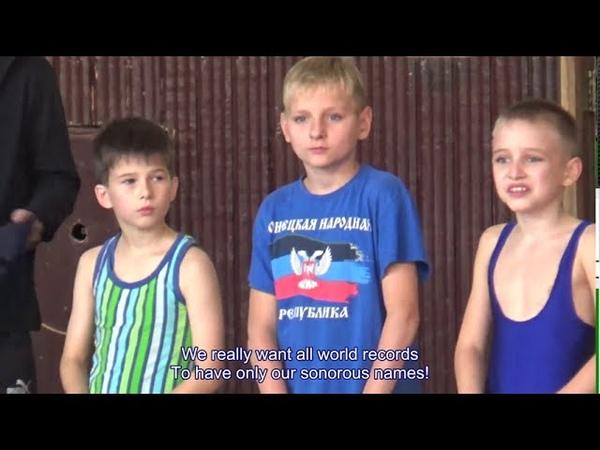 The 5th Greco Roman Wrestling Tournament in DPR V турнир по греко римской борьбе в ДНР