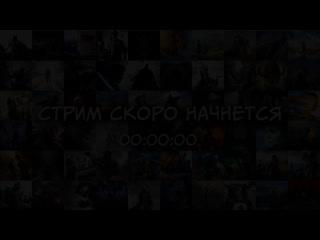 Fahrenheit: Indigo Prophecy Remastered  Фаренгейт прохождение  Часть #1