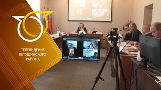 Апрельское заседание совета народных депутатов Петушинского района
