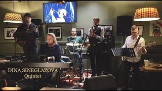 Dina Sineglazova Quintet - Самба северного города (Дина Синеглазова) | MORE THAN BOSSA