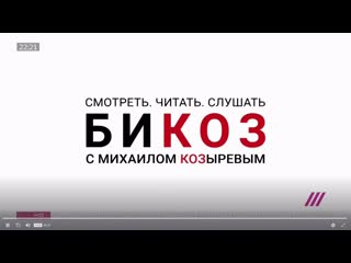"""Диана Арбенина в программе """"Би Коз"""" с Михаилом Козыревым"""
