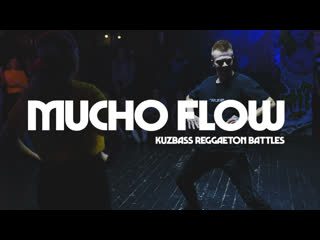 MUCHO FLOW BATTLES BY #BEONEDANCE - PROMO