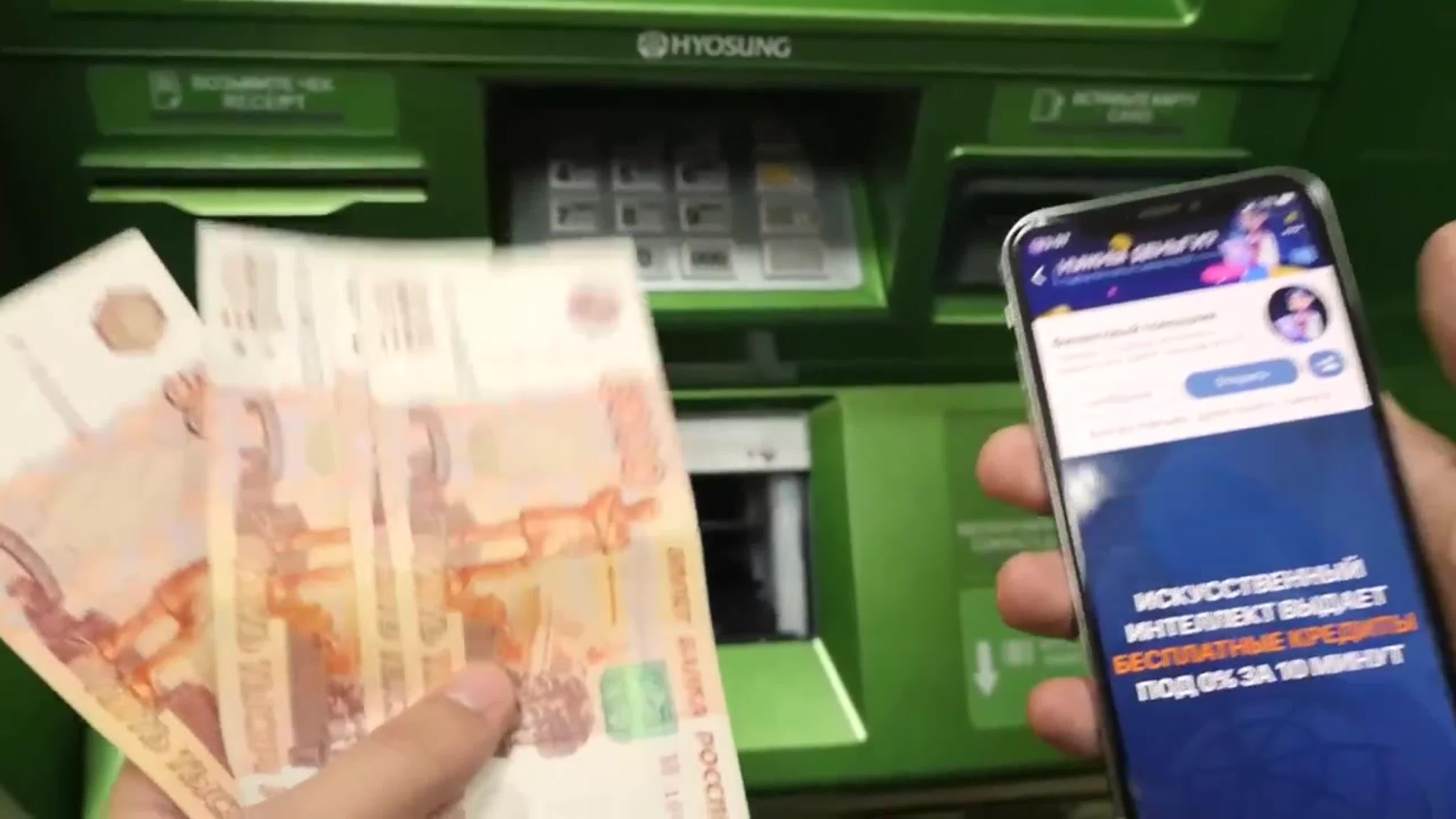 займ 70000 рублей срочно без отказа