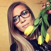 Ирина Весна
