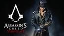 Assassins Creed Syndicate 25 БАРКЛИ СКВЕР 50 ИЛИ СТРАННАЯ ПАРОЧКА