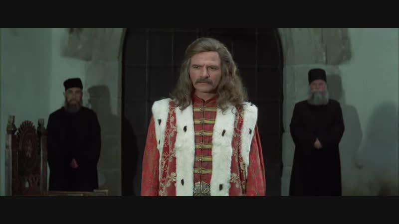 ШТЕФАН ВЕЛИКИЙ ВАСЛУЙ 1475 Stefan cel Mare Vaslui 1475 1975