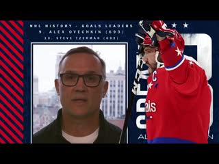And now a message from mr. yzerman