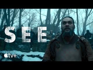 SEE — Season 2 Official Trailer | Apple TV+