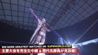 [#My1] Monday Free Match - G1 Climax 24, Shinsuke Nakamura vs. Kazuchika Okada