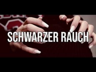 Nele - Schwarzer Rauch (official Musikvideo) // VDSIS