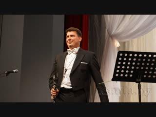 Выдающийся кларнетист Анджей Войцеховский в Бресте
