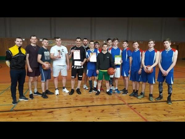 Баскетбол турнир ко Дню защитника Отечества