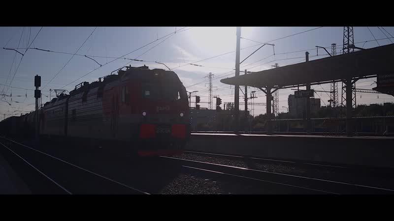 Вокзалы чужих городов