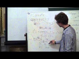Алгоритмы обработки потоковых данных, лекция 1