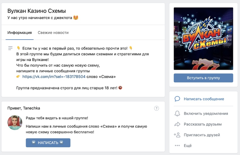 Арбитраж в Вконтакте