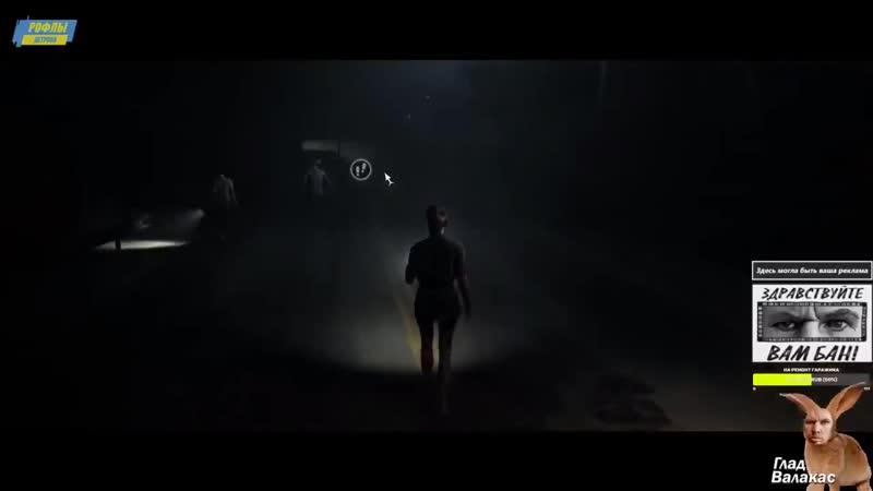 Рофлы Детрова ГЛАД ВАЛАКАС ИГРАЕТ В ЛИТЛ ХОР ПОСЛЕ ДВУХМИНУТНОЙ МОЛИТВЫ The Dark Pictures Anthology Little Hope