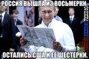 Дмитрий Наумовский фотография #27