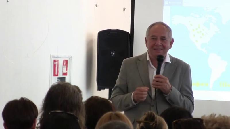 Презентация книги С И Лосева Методика Слова г Киев