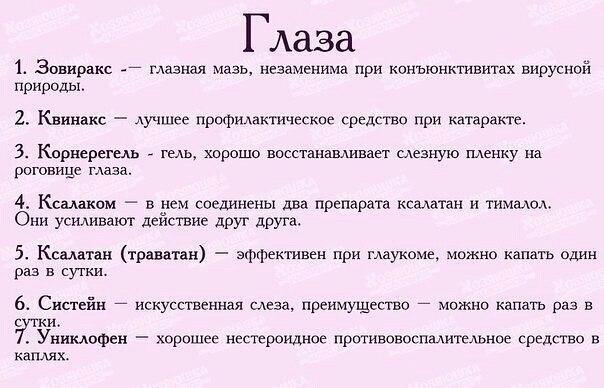 Фото №456259983 со страницы Matvey Ammosov