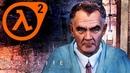 НЕПРЕДВИДЕННЫЕ ПОСЛЕДСТВИЯ ► Half Life 2 Episode Two 6