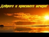 добрым-людям-добрый-вечер-алексей-рыбников-тема-мечты-rklip-scscscrp