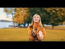 Вика Цыганова - Ясень золотой (ПРЕМЬЕРА КЛИПА 2019)