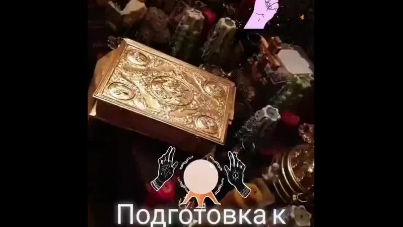 Lina_medium_gadalka_2_20200807_024351_0.mp4
