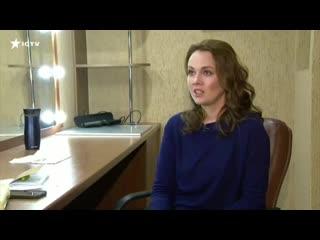 Интервью Ольги Олексий для украинского телеканала ICTV