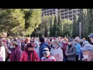 Народный сход в Форосском парке 25 февраля 2021. Часть 1