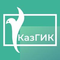 Логотип Казанский Государственный Институт Культуры