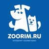 Зоомагазин ZooRim.ru | Архангельск