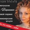Виктория Нестеребская