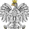 Работа в Германии, Голландии, Чехии, Польше