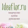 Ideaflor Ideaflor