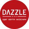 DAZZLE - одяг, взуття, аксесуари.
