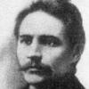 Василий Левшин