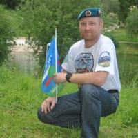 Фотография Михаила Наговицына ВКонтакте