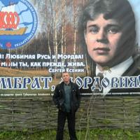 Фотография Андрея Мутовина ВКонтакте