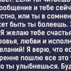 Артур Нуриев