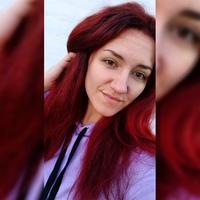 Личная фотография Иришки Украинской