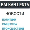 Balkan Lenta