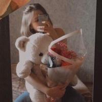 Фотография страницы Яны Посашковой ВКонтакте