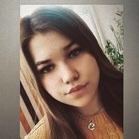 Личная фотография Марии Горбуновой