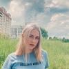 Лена Шабанова