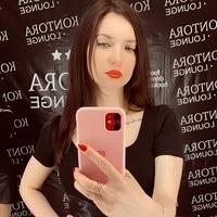 Личная фотография Любови Костюковой