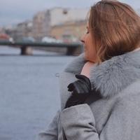 Личная фотография Марины Карповой ВКонтакте