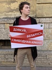 Антон новоселов эстетика работы в полиции девушке