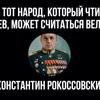 Дима Дмитренко