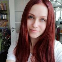 Фотография страницы Маргариты Мерчиной ВКонтакте